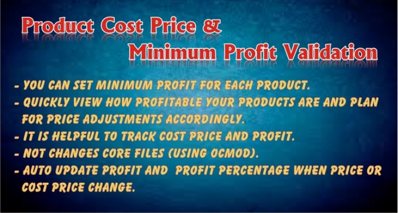 Product Cost Price and Minimum Profit Validation